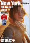 Amazon.co.jp: 広末涼子 New York RH Avenue 2003