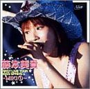 Amazon.co.jp: FIRST LIVE TOUR 2003 SPRING 〜MIKI(1)〜